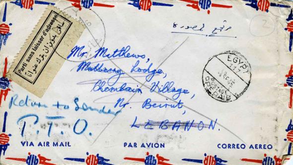 Beirut envelope front png