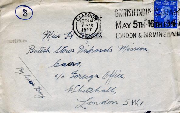 '8' suggests this is the eighth letter he has sent his daughter since she arrived in Egypt in November, 1945
