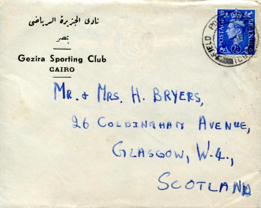 Len Gezira envelope png