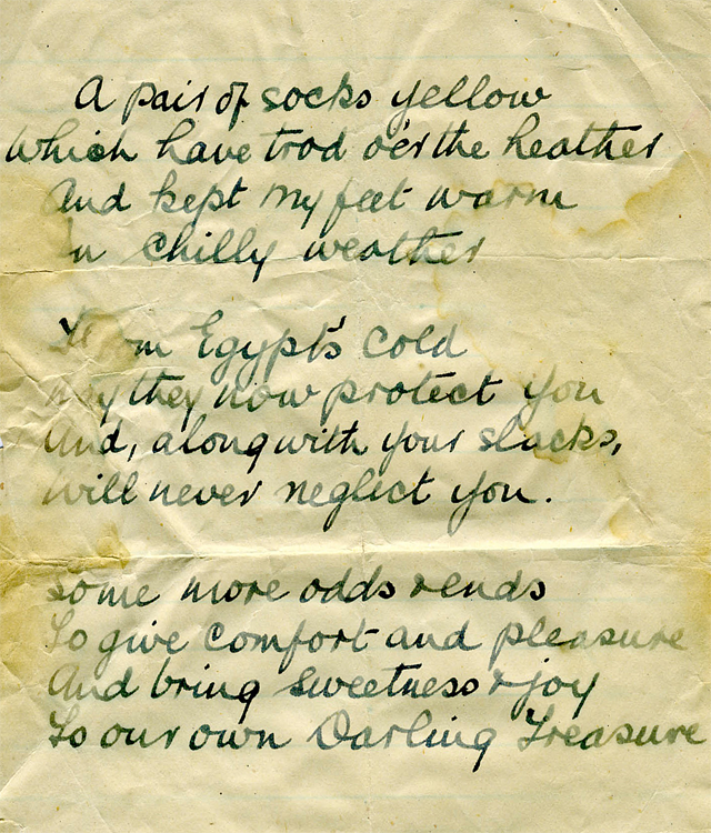 mum poem 1 png